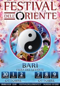 locandina-festival-bari2016-web2