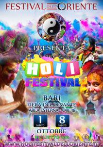 locandina-holi-festival-bari-2016
