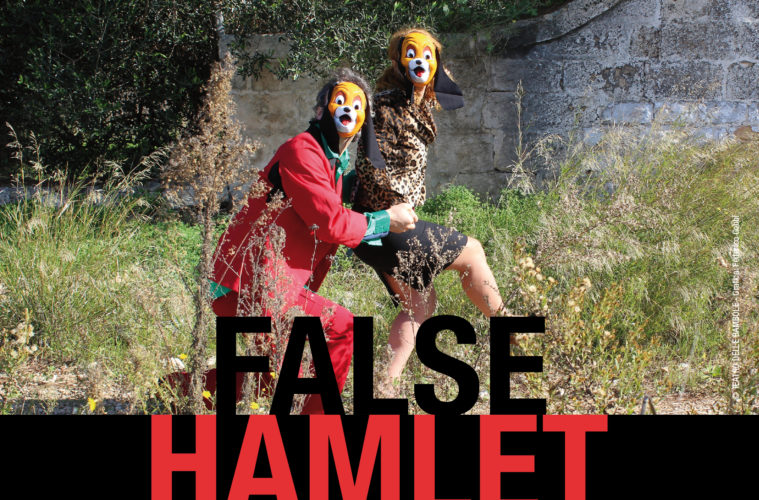 False Hamlet